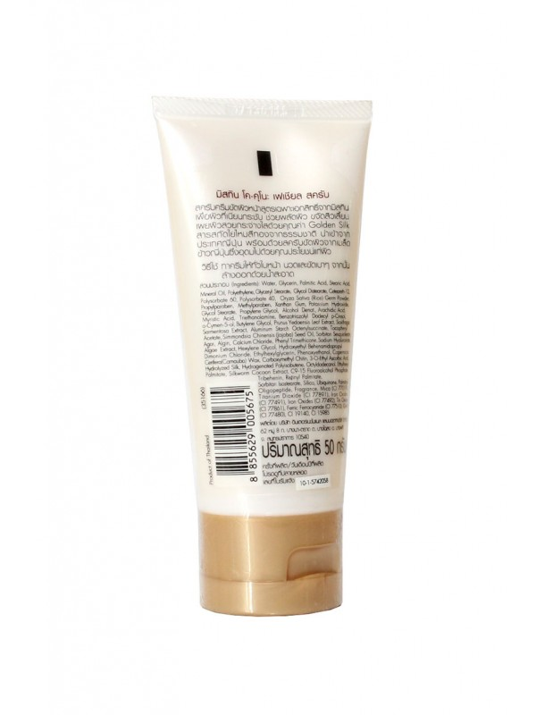 Скраб с протеинами шёлка и рисовой пудрой Мистин. Mistine C0-Coono Golden Silk Scrub. - 1