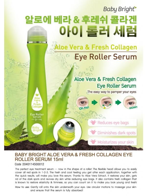 Роликовый гель под глаза с алоэ. Baby Bright Eye Roller Serum. - 1