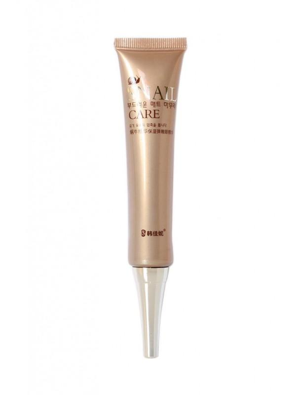 Увлажняющий и осветляющий гель для век с муцином улитки. Snail Care Whitening Repairing Eye Gel. - 1