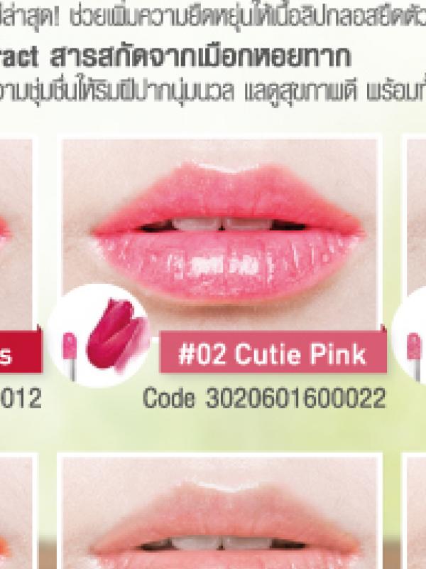 Блеск для губ с улиточной слизью. Цвет №2 Cutie Pink. Baby Bright Lip Snail Gloss. - 1