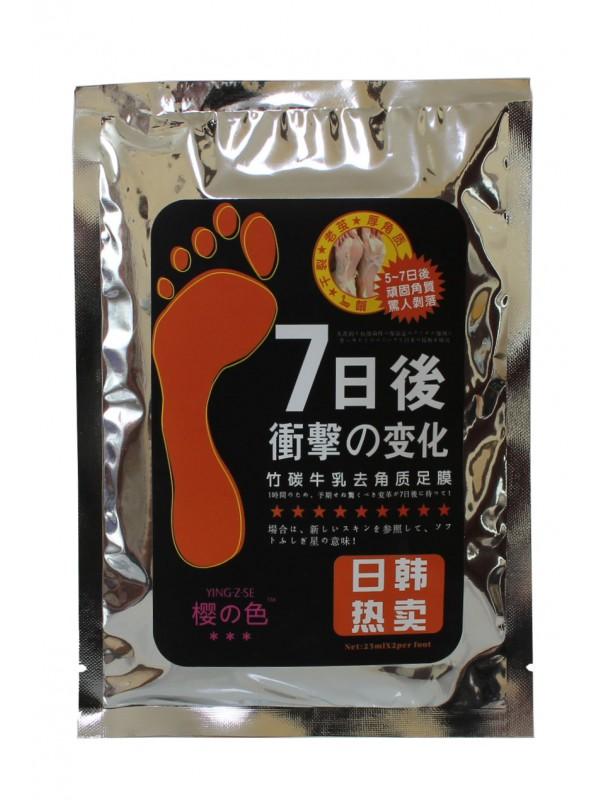 Молочная спа соль для отшелушивания кожи. Argussy Spa Milk Salt. - 1
