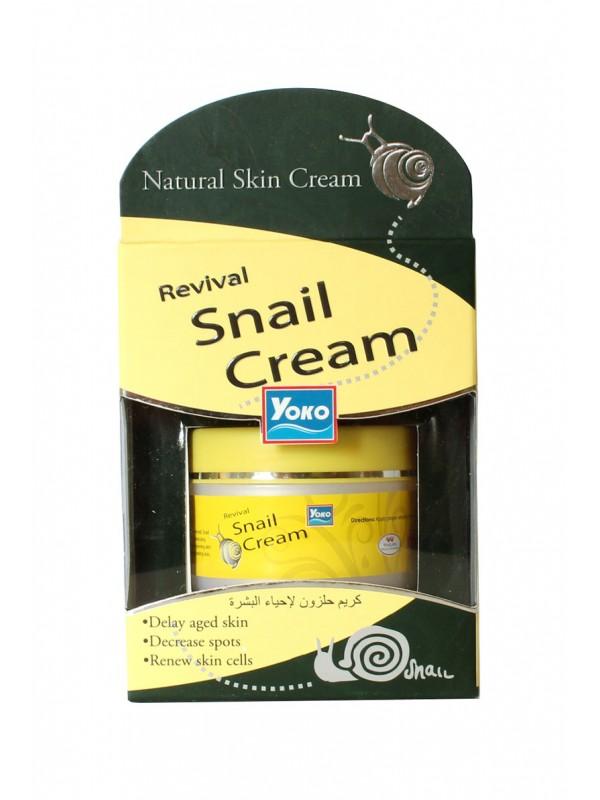 Омолаживающий крем для лица с муцином улитки. Yoko Revival Snail Cream. - 1