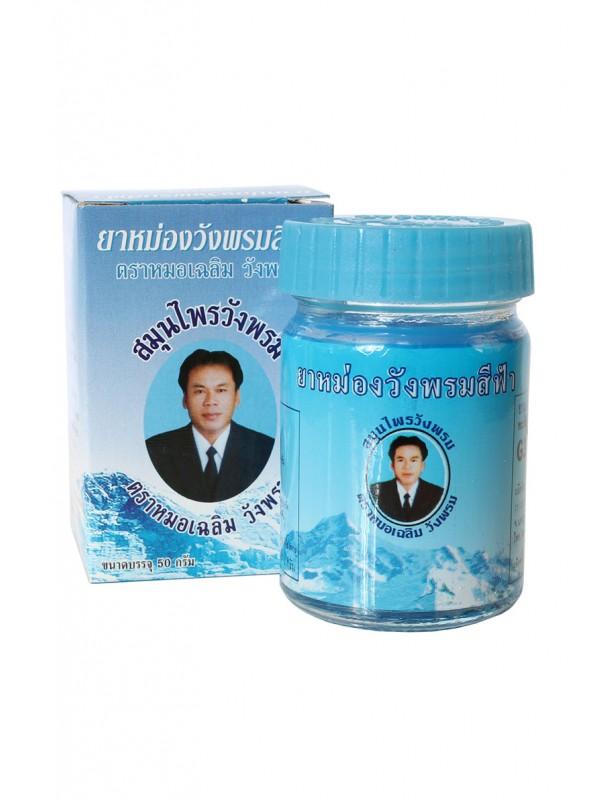 Синий тайский бальзам охлаждающий. - 1
