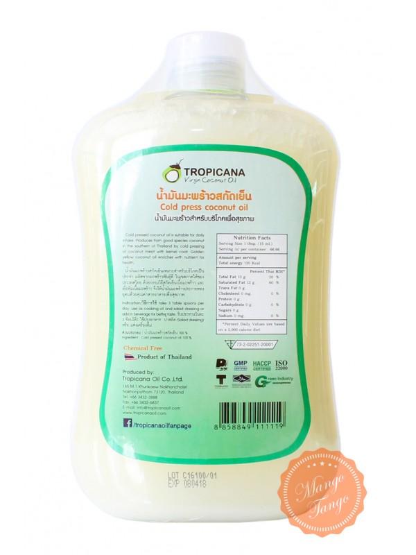 Кокосовое масло первого холодного отжима Тропикана 1000 мл. Tropicana virgin coconut oil. - 1
