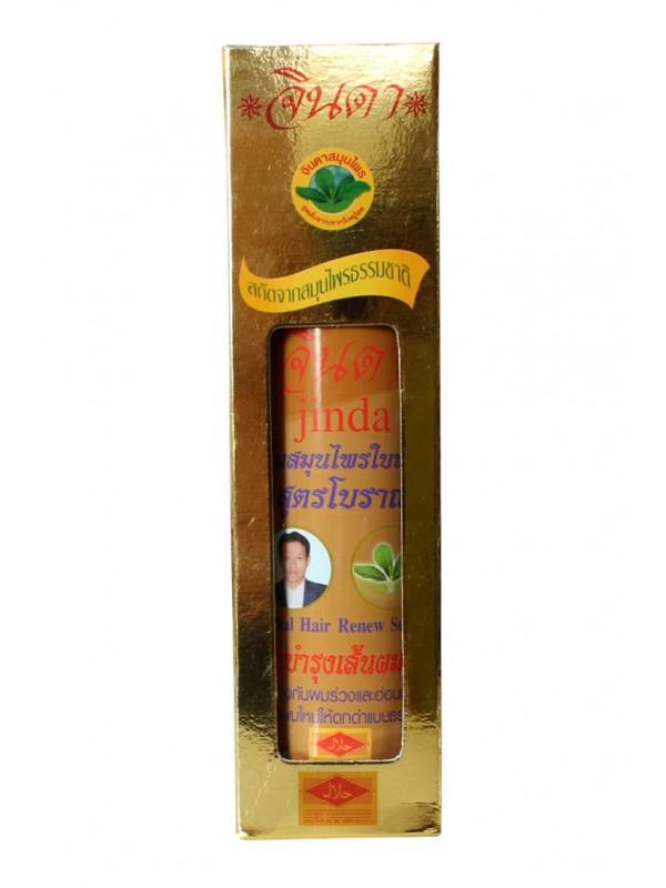Репейное масло наносить на чистые волосы или нет